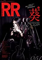 ROCK AND READ 051(����ȯ�䡡ͽ���)