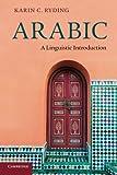 Arabic: A Linguistic Introduction
