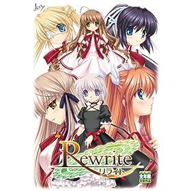 Rewrite 通常版