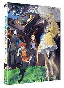 輪廻のラグランジェ 5 (初回限定版) [DVD]