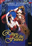 Bolshoi Ballet: Return Of The Firebird [DVD] [Import]