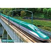 300ピース ジグソーパズル 新幹線 E5系 はやぶさ (26x38cm)