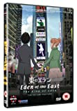 Eden Of The East - Movie 1 - King Of Eden [DVD]