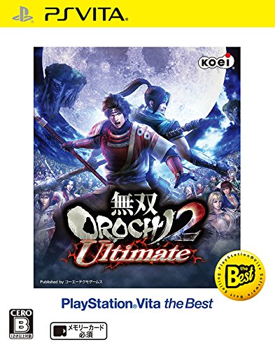 無双OROCHI 2 Ultimate PlayStationVita the Best