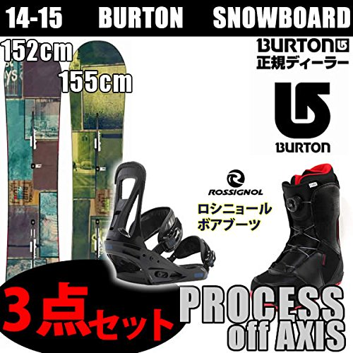BURTON snowboards 3 point set Burton 14-15 PROCESS off AXIS FREESTYLE binding rosignorlboa boot process BURTON Burton boards 2015 27.5 cm 155 cm