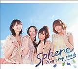 スフィア「Non stop road/明日への帰り道(限定生産盤)」/TVアニメ『夏色キセキ』OP&ED主題歌