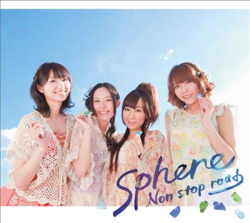Non stop road/明日への帰り道(限定生産盤)