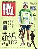 RUN+TRAIL vol.3 トレイルランガイド2013 旅ランのススメ (SAN-EI MOOK)