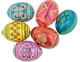 Authentic Set of 6 Ukrainian Wooden Pysanky Pysanki Wood Easter Eggs