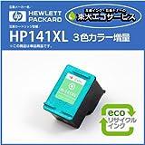 【HP141XL ヒューレット・パッカード互換インク】3色カラー【ICチップ付】