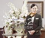 寿美菜子のラフラフ RADIO FANDISK 2