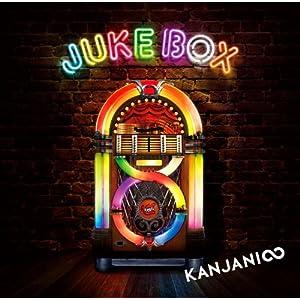 """関ジャニ∞ """"LIVE TOUR JUKE BOX"""" 大阪京セラ千秋楽プチレポ☆ + グッズ情報♪"""