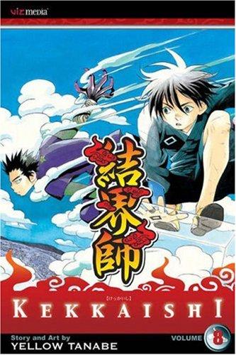 結界師 コミック 8巻 (英語版)