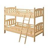 選べる3カラーの2段ベッド【マイティー-MIGHTY】(2段ベッド 耐震)ナチュラル