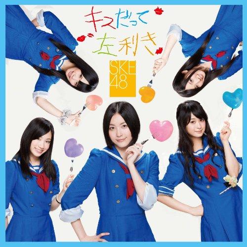 キスだって左利き (SINGLE+DVD) (Type-A/ジャケットB)
