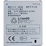 【ドコモ純正商品】docomoスマートフォン AQUOS PHONE si SH-01E 電池パックバッテリー SH36(ASH29402)