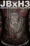 Japanese Buddhism x Horiyoshi III