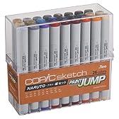 Too COPIC コピックスケッチ PAINT JUMP 限定セットNARUTO-ナルト-編 11778001