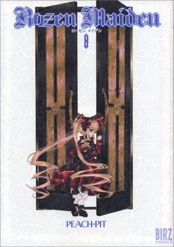 Rozen Maiden (8) (バーズコミックス)PEACH-PIT