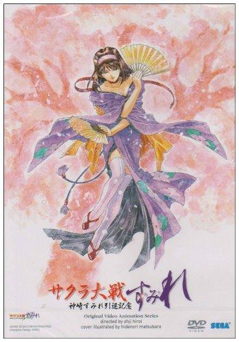サクラ大戦~神崎すみれ 引退記念~「すみれ」 通常版 [DVD]
