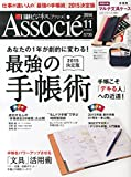 ��o�r�W�l�X Associe (�A�\�V�G) 2014�N 11����
