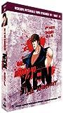 echange, troc Ken le survivant (Hokuto No Ken) - Coffret Vol. 4 Épisodes 55 à 70 (non censurée)