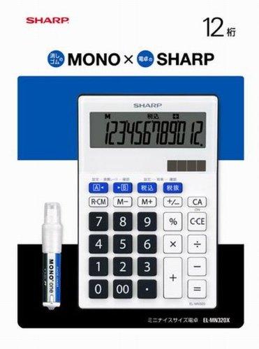SHARP 電卓 「MONO」デザイン ミニナイスサイズタイプ 12桁 消しゴム付 EL-MN320-X