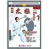 Chen-style Taiji Spear and Appreciation of Chen-style taiji Quan Routines ~ Chen Zhenglei