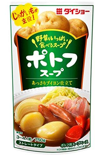 野菜をいっぱい食べるポトフスープ 750g×2本