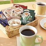 片岡物産 CAFFE MIO (カフェミオ) ドリップ コーヒー 3ブレンド 味わい お試しセット 60袋