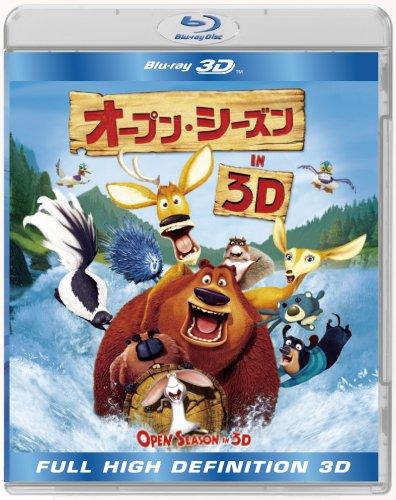 オープン・シーズン IN 3D [Blu-ray]