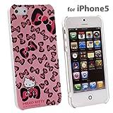 ハローキティ iPhone5バックカバーサンリオキャラアイフォン5ケース通販【レオパードリボン(ピンク)】