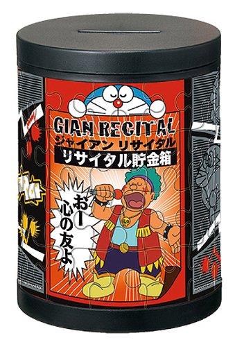 Puzzle DE piggy bank Doraemon 48 piece Giant Recital (10.5cm height diameter 8cm x) (japan import)