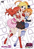 プリティーリズム・オーロラドリーム Rhythm11 [DVD]
