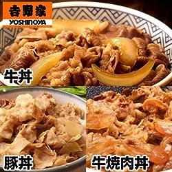 【吉野家】丼の具3種6食お試しセット【牛丼 / 豚丼 / 牛焼肉丼 各2食】