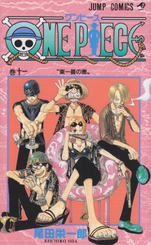 One piece (巻11) (ジャンプ・コミックス)