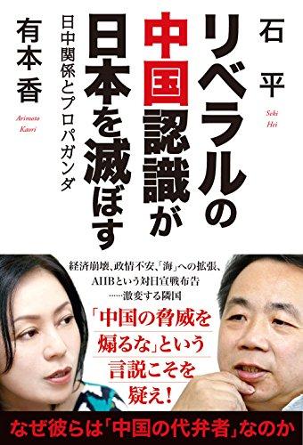 誇りを胸に、日の丸の旗 右のアイドル、武藤貴也議員が国会にカムバック 歓喜するホモウヨ達 politics %e3%83%8d%e3%83%88%e3%82%a6%e3%83%a8%e8%ad%b0%e5%93%a1 netouyo