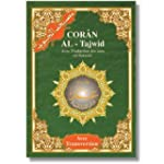 Tajweed Koran Amma Part with French T...