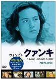 クァンキ [DVD]