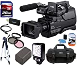 Sony HXR-MC2000U HXRMC2000 Shoulder Mount AVCHD Camcorder Intermediate Package Includes NPF970 Battery, 32GB SDHC Memory Card + More!!!!