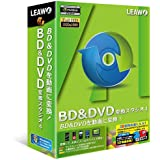 BD&DVD変換 スタジオ 4  -ブルーレイ・DVD動画変換ソフト -