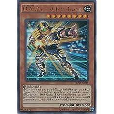 遊戯王カード EP15-JP024 U.A.フィールドゼネラル(ウルトラレア)遊戯王アーク・ファイブ [EXTRA PACK 2015]