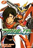機動戦士ガンダムOO (2) (マガジンZコミックス) (マガジンZコミックス)