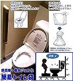 【Amazon限定】 簡易トイレ 150回分50枚入 消臭抗菌 防災用トイレ 非常用トイレ