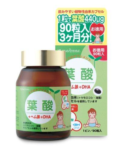 葉酸+ヘム鉄+DHA 90粒入・お徳用(約3ヶ月分)<葉酸14粒付き! >