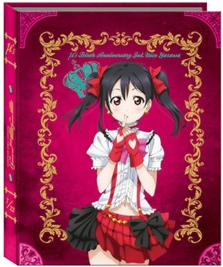 ラブライブ!μ's Birth Anniversary Jul Nico Yazawa 矢澤にこ