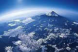 1000ピース 宇宙(ソラ)から望む富士 10-1128