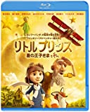 ���g���v�����X ���̉��q���܂Ǝ� �u���[���C&DVD�Z�b�g(����d�l/2���g/�f�W�^���R�s�[�t) [Blu-ray]