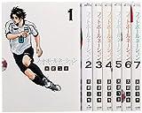フットボールネーション コミック 1-7巻セット (ビッグ コミックス)