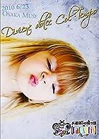 Divine dolce Col��Tempo [DVD](�߸ˤ��ꡣ)